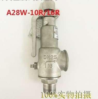 Spring loaded safety valve 4
