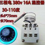 380V temperature control switch