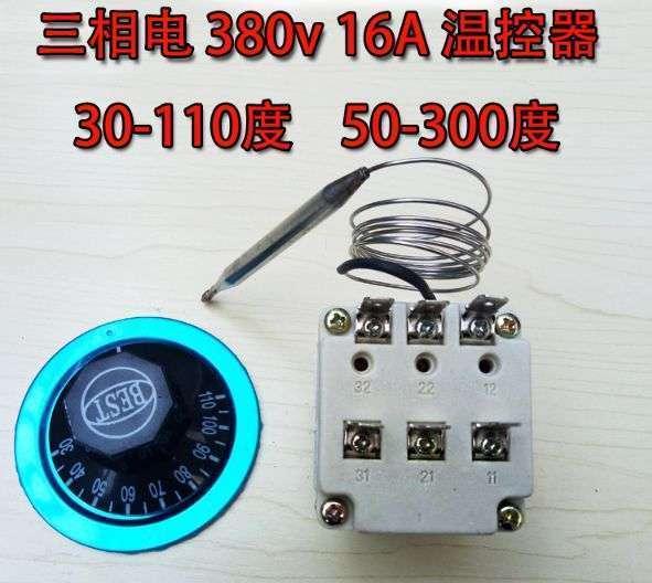 380V temperature control switch 4
