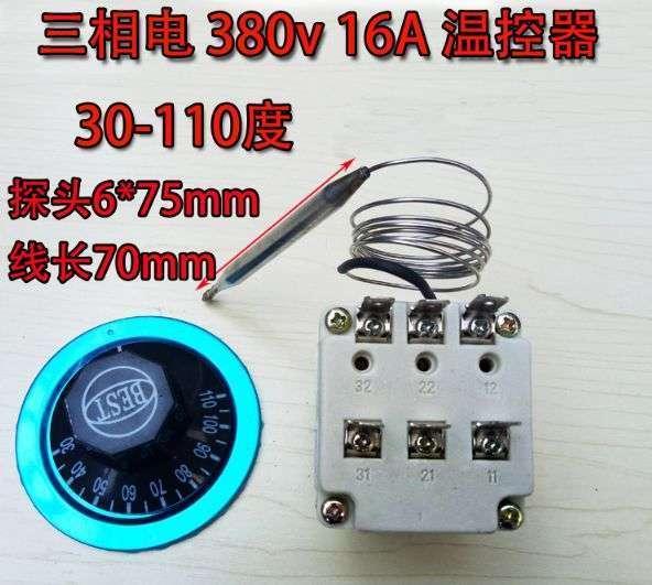 380V temperature control switch 6