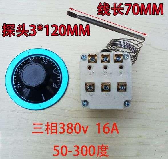 380V temperature control switch 8