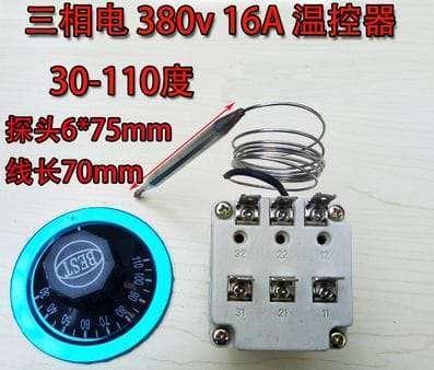 380V temperature control switch 2
