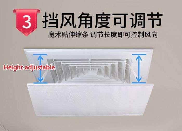 Air deflector for ceiling air diffuser 2