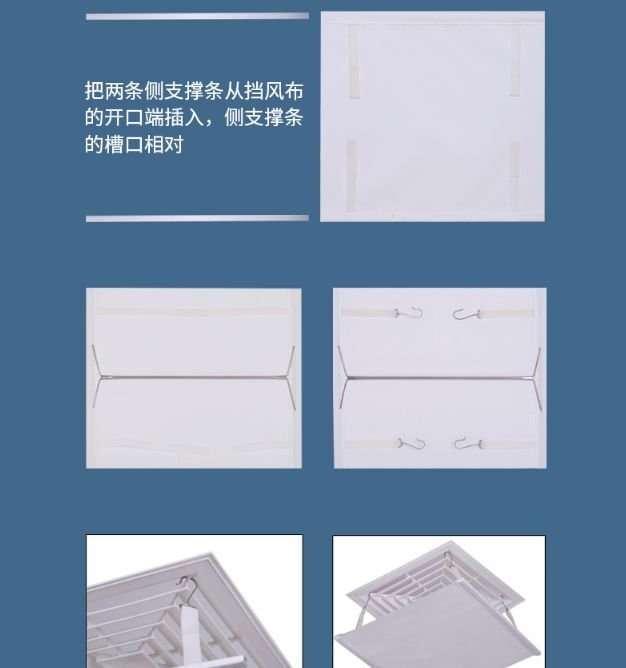 Air deflector for ceiling air diffuser 4