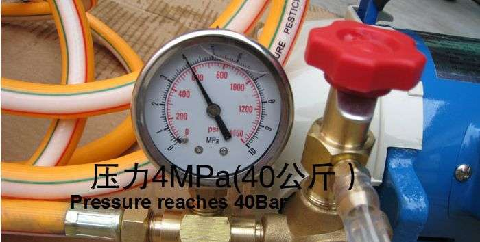 High pressure water jet pump for Air Conditioner coil cleaning 4