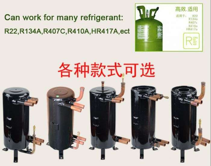 These copper coil in shell can work for different refrigeration condition