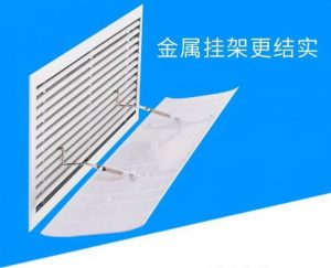 Air conditioner air flow guider 10