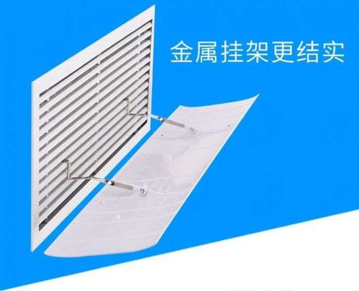 Air deflector for vertical wall Louver air grille 2