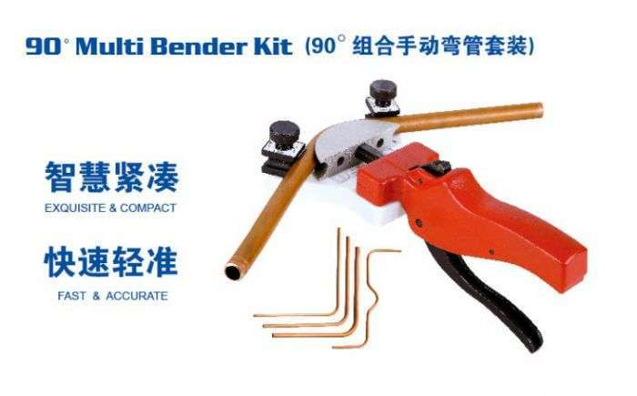 Hydraulic Tube Bender for refrigeration work 6