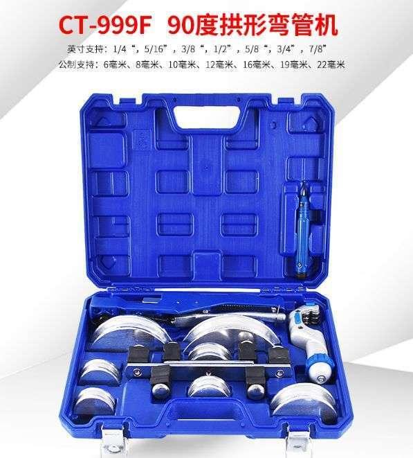 WK R999 Hydraulic Tube Bender