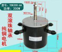Air conditioner fan motor YDK200-6A