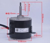 Air conditioning outdoor motor YDK190-6D/C/(B) (AL)
