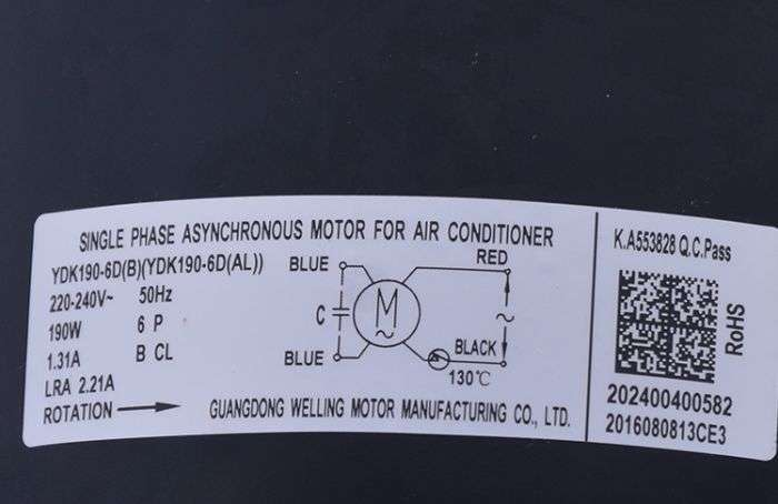 Air conditioning outdoor motor YDK190-6D/C/(B) (AL)  10