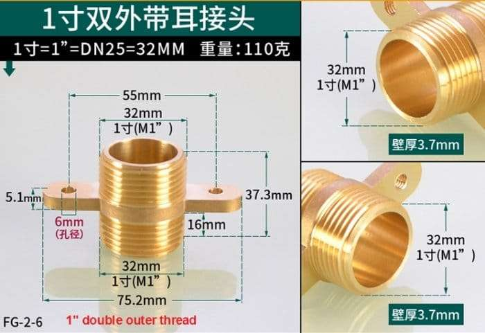 Brass double threaded connector with fixed ear flange 12