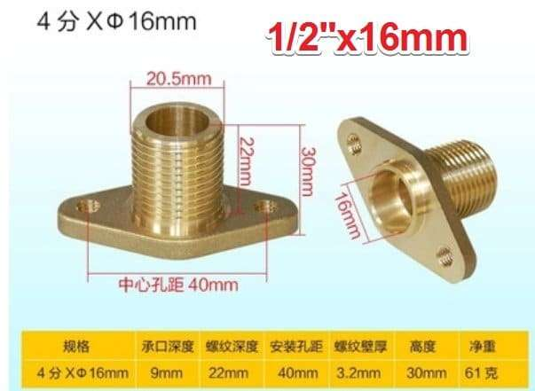 Brass single male thread socket connector with fixed ear flange 4