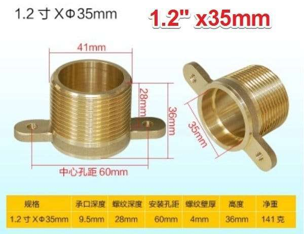Brass single male thread socket connector with fixed ear flange 12