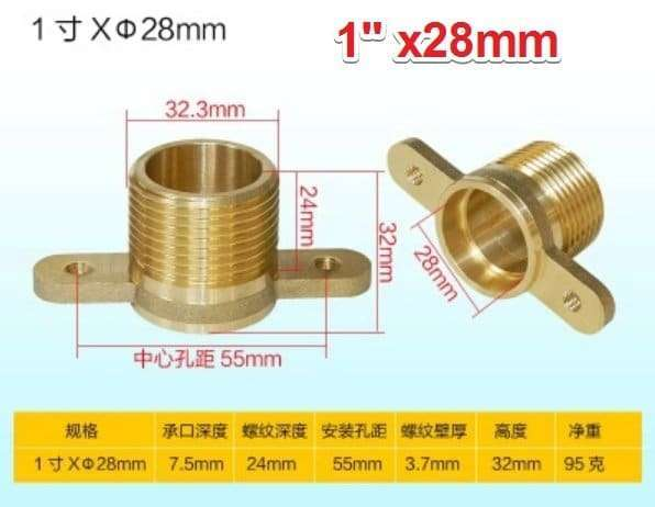 Brass single male thread socket connector with fixed ear flange 10