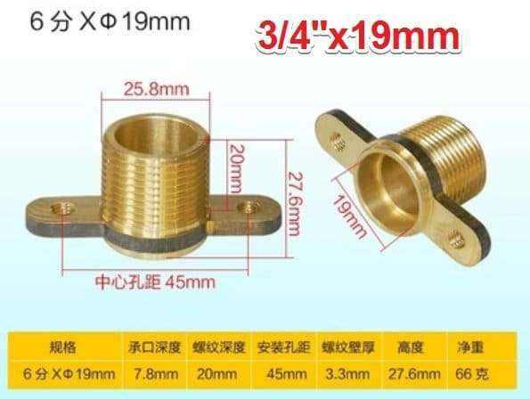 Brass single male thread socket connector with fixed ear flange 6