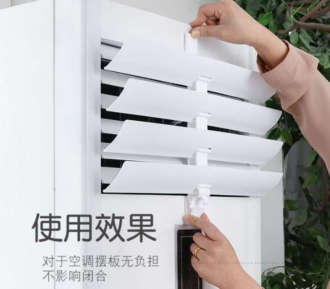 Ground Standing ac vent air guide