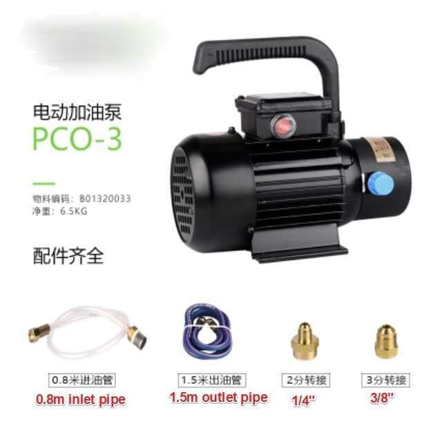 Refrigerant oil charging electrical pump Electric refueling filling machine 6