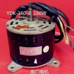 Air Conditioner Fan Motor YDK160-8