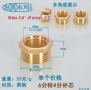 Brass Pipe Fitting Bushing with Male thread and Female thread 4