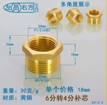 Brass Pipe Fitting Bushing with Male thread and Female thread 6