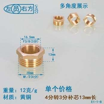 Brass Pipe Fitting Bushing with Male thread and Female thread 8