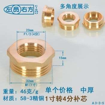 Brass Pipe Fitting Bushing with Male thread and Female thread 16