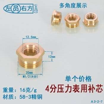 Brass Pipe Fitting Bushing with Male thread and Female thread 18