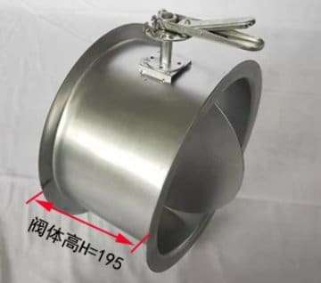 Round Duct Air Volume Damper With Single Blade 6