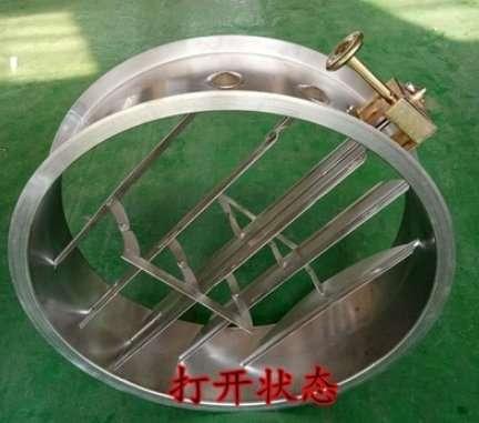 Hand Wheel Type Circle Volume Control Damper 6