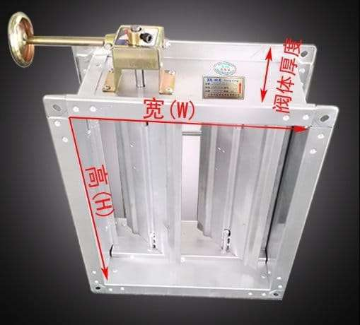 Hand wheel type Rectangle Duct Volume Control Damper 4