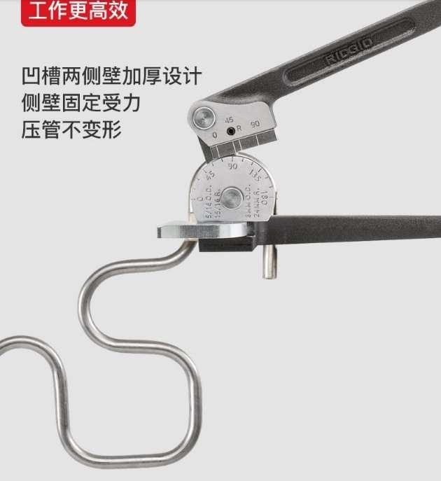 Universal Metal Tube Bender Tool 6