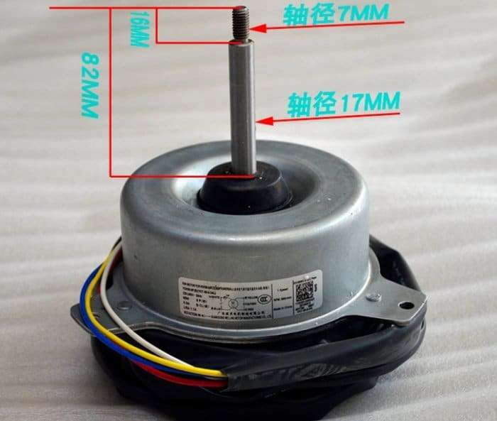 YDK65-6F(B) FAN MOTOR FOR ROOM AIR CONDITIONER 4