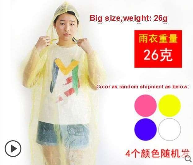 Plastic film protective disposable clothing 6