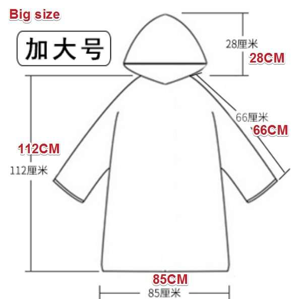 Plastic film protective disposable clothing 14
