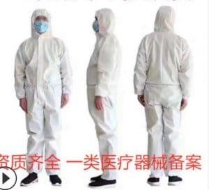 protective-clothing-isolation-clothing