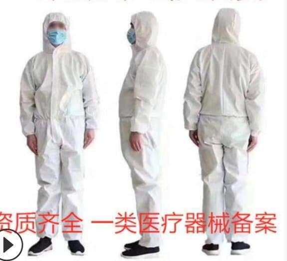 Protective clothing isolation clothing 4