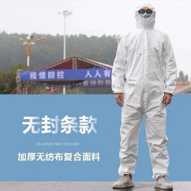 Protective clothing isolation clothing 2