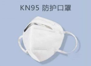 KN95 FACE MOUTH MASK