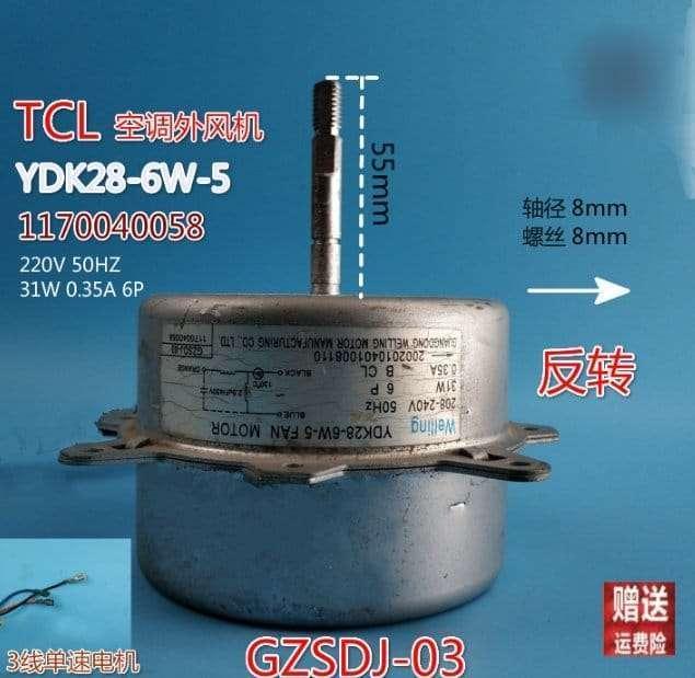 Split Air Conditioner Condenser fan motor YDK28-6W-5 8