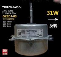 Split Air Conditioner Condenser fan motor YDK28-6W-5
