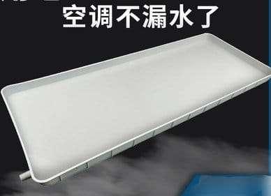 Air conditioner outdoor unit condensate drain tray 2