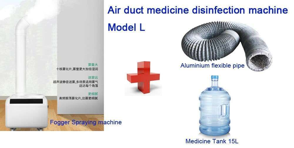 Air duct medicine disinfection fogger machine 6
