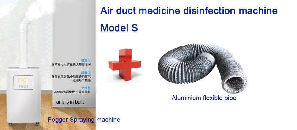 Air duct medicine disinfection fogger machine 4