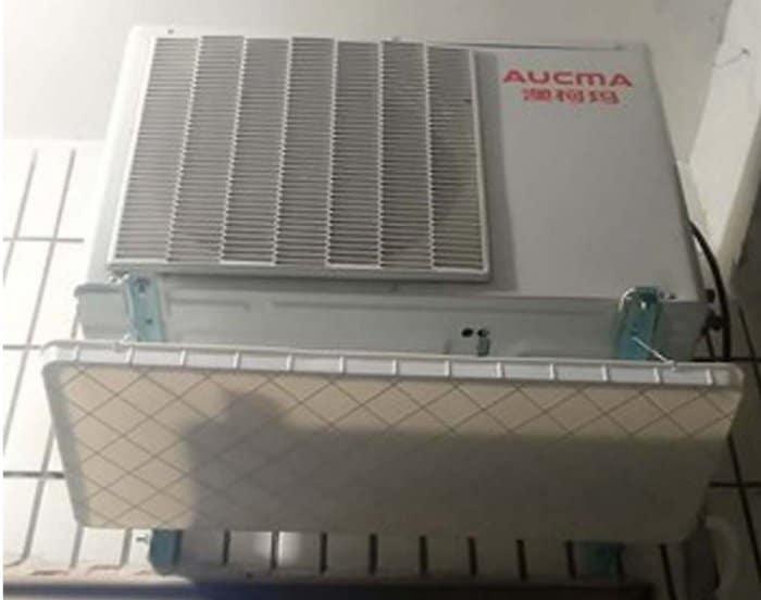 Air conditioner outdoor unit condensate drain tray 16