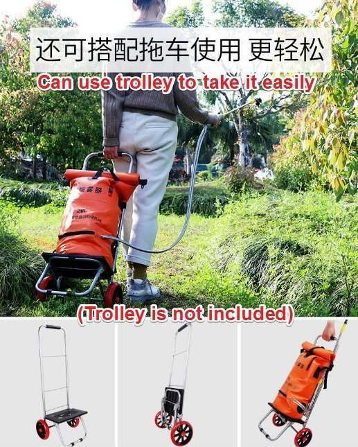 Foldable disinfectant mist sprayer machine 14
