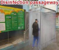 Disinfection passageway
