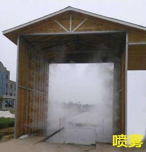 Disinfection passageway 10